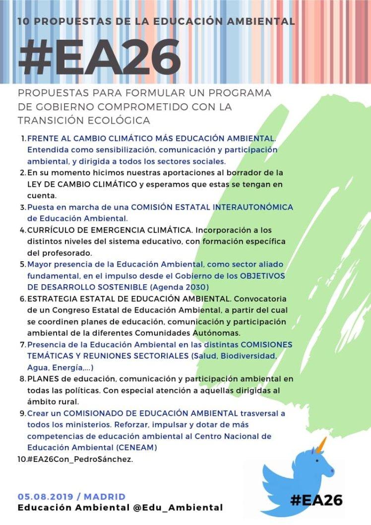 EA26 Gobierno